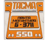 ТАСМА Б-3711 в продаже