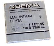 СВЕМА А4409-6Б в продаже